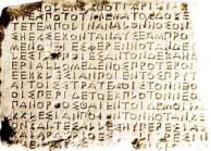 415-BC-300x215