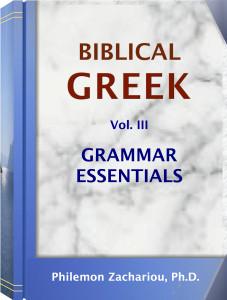 COVER-GRAMMAR-227x300