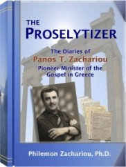 PROSELYTIZER-COVER-copy-225x300